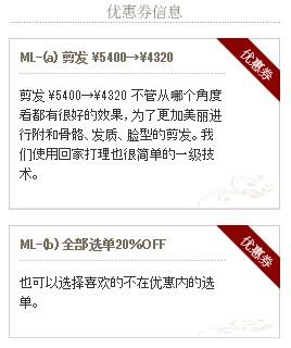 ml-c1